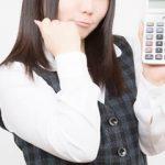 リスティング予算1万円で何ができるかを考える