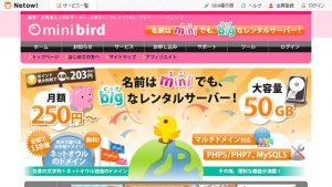 minibird